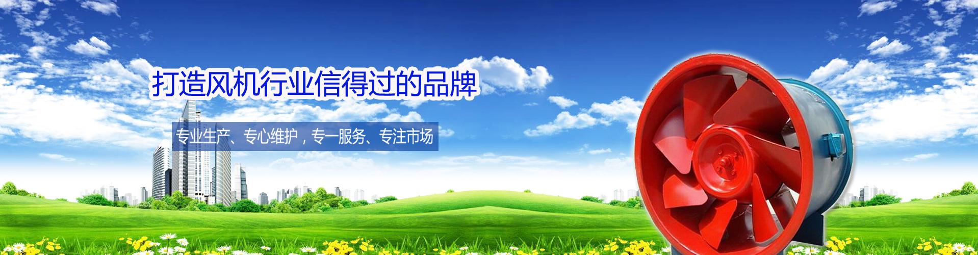 万博manbetx官网手机版下载大型万博manbetx官网手机版