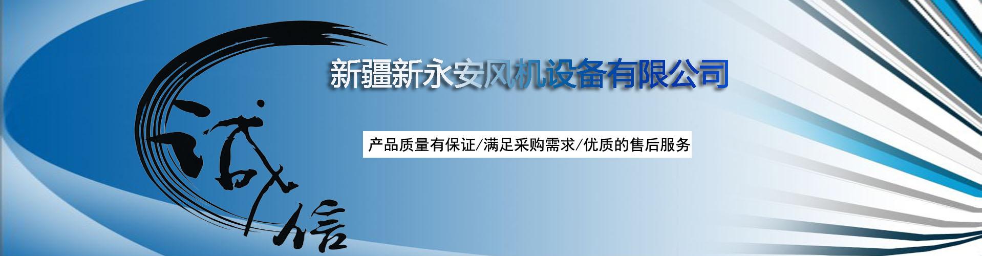 万博manbetx官网手机版下载万博manbetx官网手机版现场平衡仪